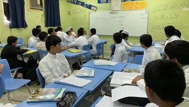 معلم يرثي أحد طلابه في مكة: فراقك قد يراه البعض سهلاً