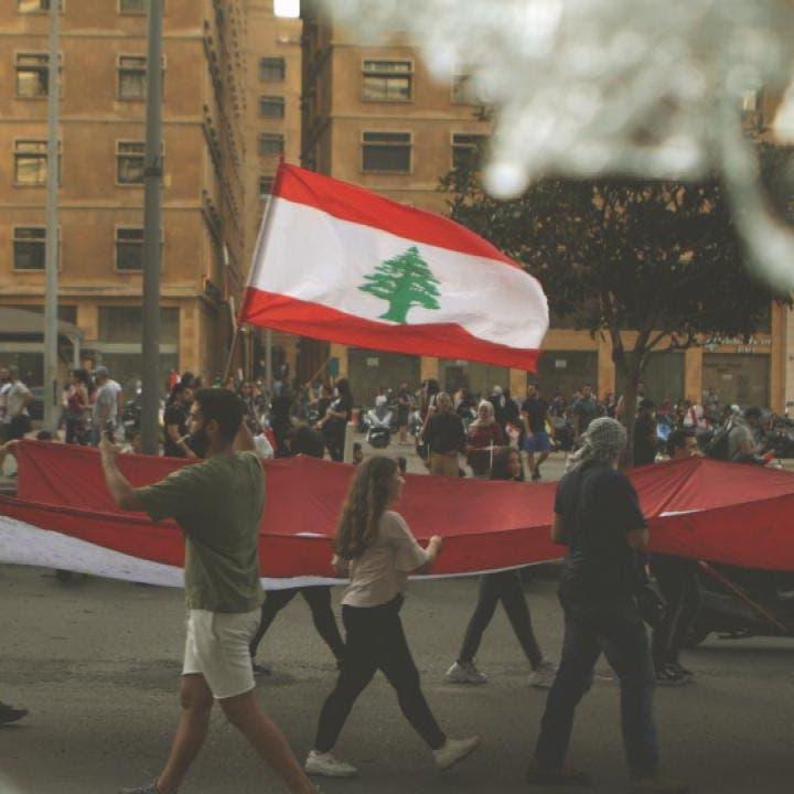 كيف اكتشفت حكومة لبنان ثروة بـ4 مليارات دولار في 3 أيام؟