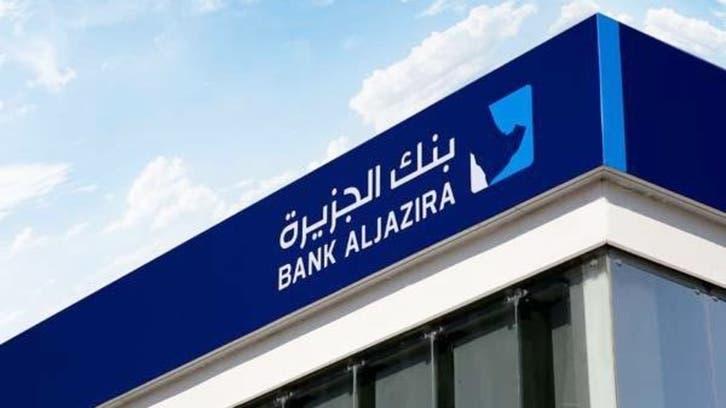ارتفاع أرباح بنك الجزيرة الفصلية 51% لـ 251 مليون ريال