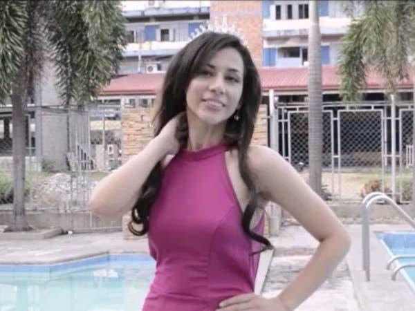 """ملكة جمال إيرانية عالقة في الفلبين.. """"سيقتلونني"""""""