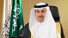 تعيين صالح الجاسر رئيساً لمجلس إدارة الخطوط السعودية