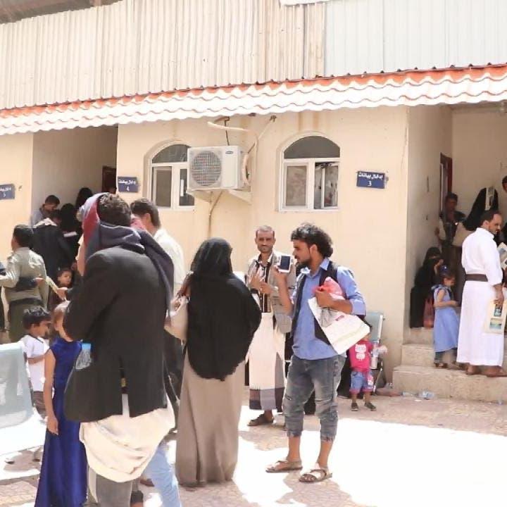 مأرب.. 9 مدنيين ضحايا باليستي حوثي استهدف سوقا شعبية