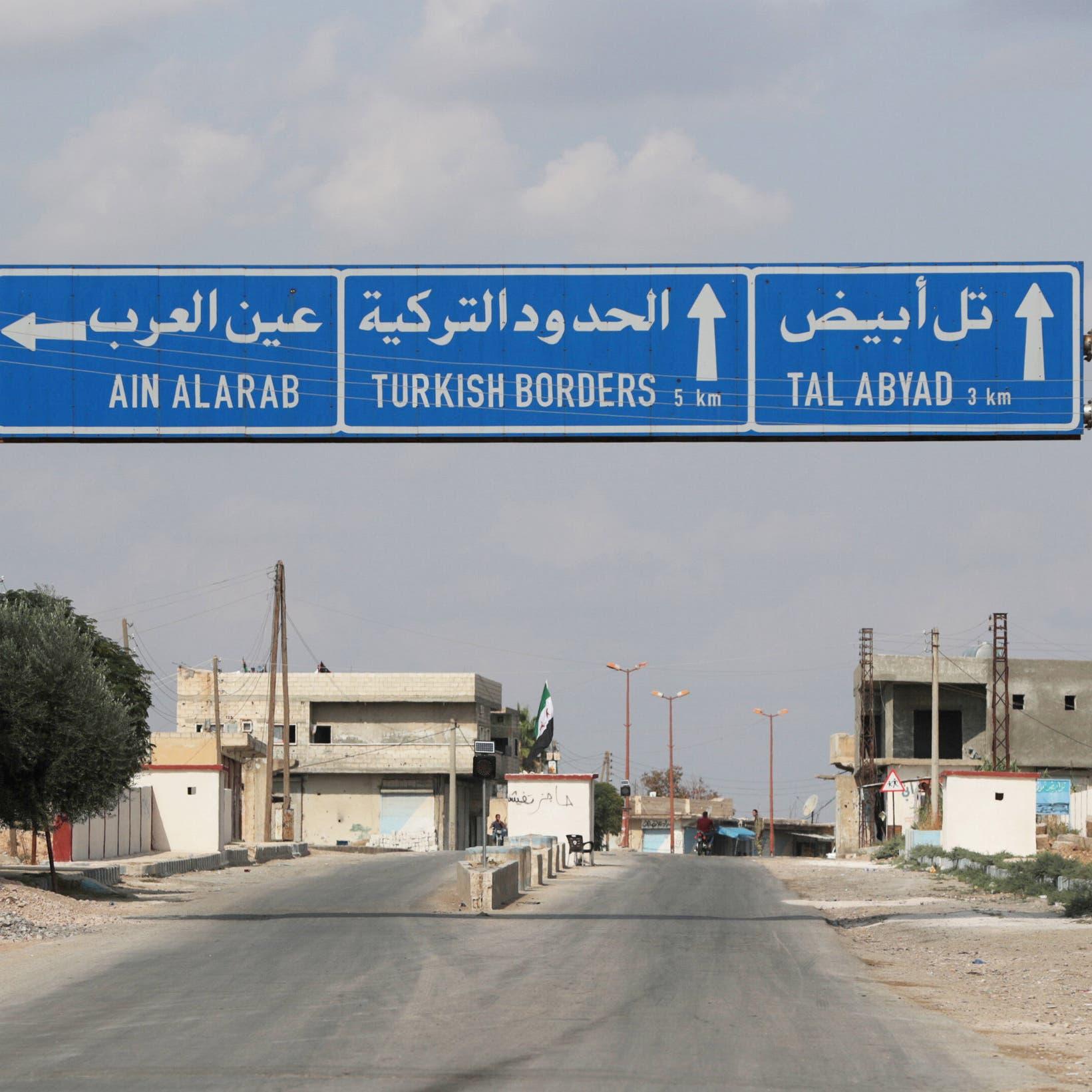 تركيا توقف غزو شمال سوريا.. وروسيا تعيد النظام للحدود