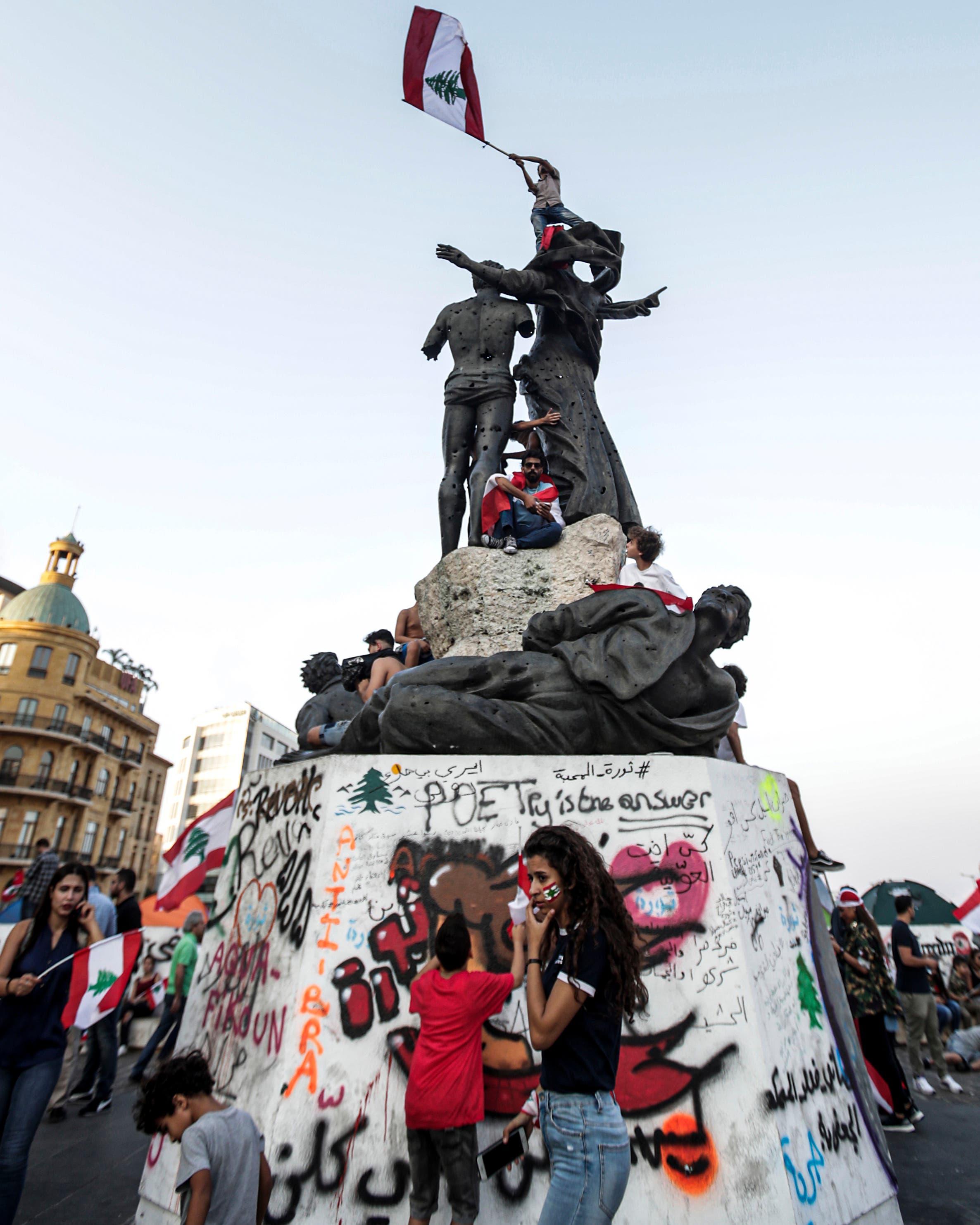من ساحة الشهداء وسط بيروت(23 أكتوبر- فرانس برس)