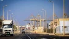 """سعودی عرب نئے """"اکنامک زونز"""" کو جاپانی سرمایہ کاری کے لیے پُر کشش بنانے کا خواہاں"""
