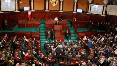 برلمان تونس يجهض حكومة الجملي.. والكرة بملعب الرئيس