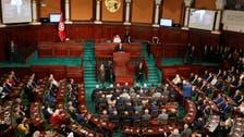 برلمان تونس يسقط مقترح النهضة.. لا صندوق للزكاة
