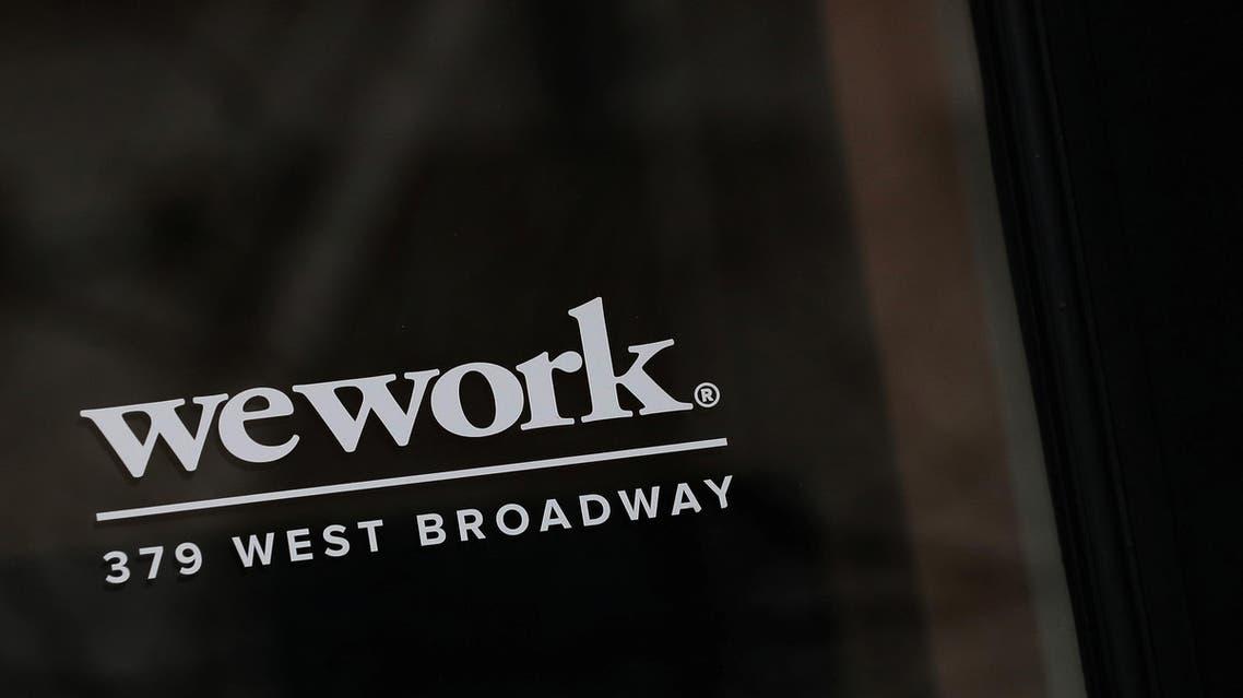 wework - reuters