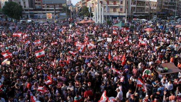 مجموعة من حراك لبنان: حزب الله خائف لأن ناسه تخلّوا عنه