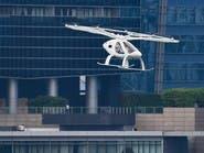 بالصور.. تاكسي طائر يحلق في قلب سنغافورة للمرة الأولى