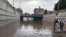 الأمطار تغرق شوارع مصر وتقفل المدارس في 3 محافظات
