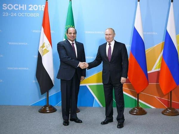 قمة السيسي وبوتين.. اتفاق على حل سياسي في سوريا وليبيا