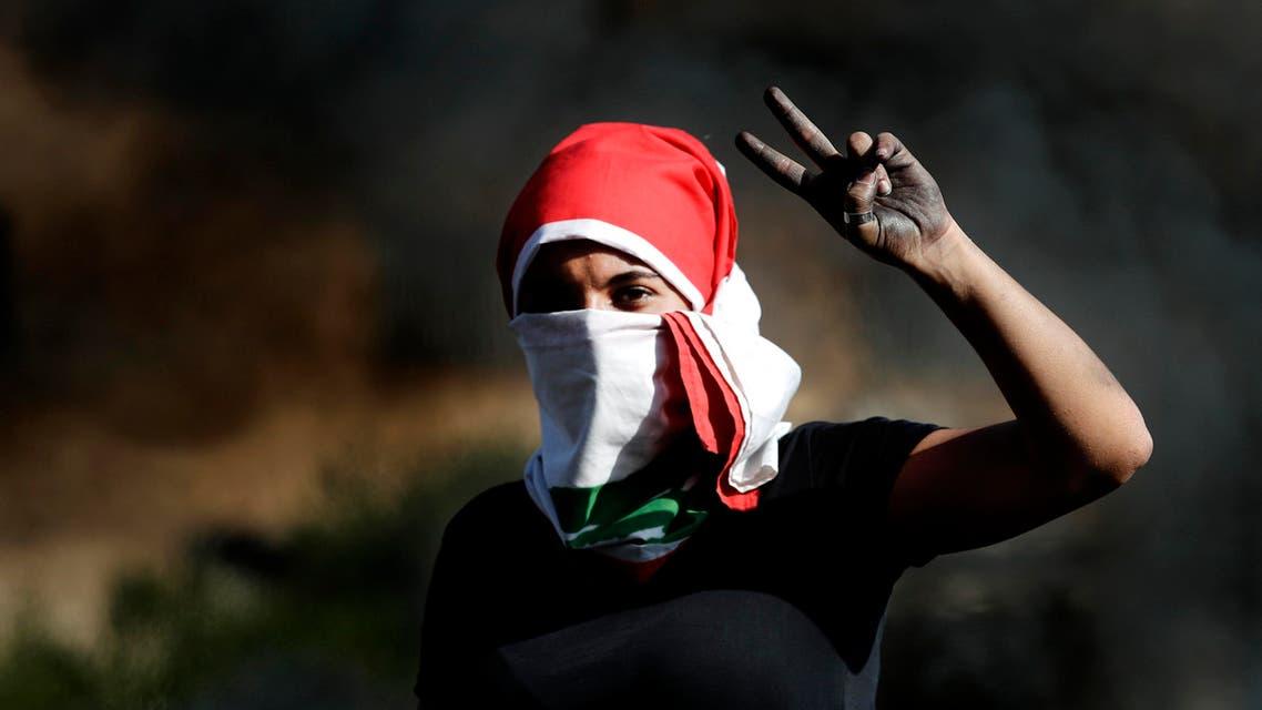 Lebanon protester - AP
