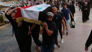 القضاء العراقي يشكل هيئات للتحقيق بحوادث المظاهرات