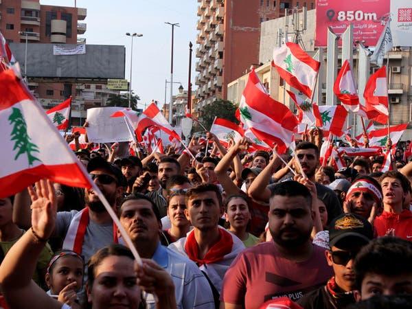 مظاهرات لبنان تدخل يومها الـ 7 والمصارف تواصل غلق أبوابها