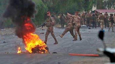قبيل تظاهرات حاشدة.. حكومة العراق تتأهب