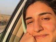 انتحار ابنة السفير الإيراني في موسكو