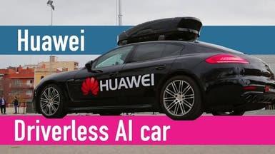 هواوي تستخدم 5G لتطوير رادارات للسيارات الذاتية القيادة