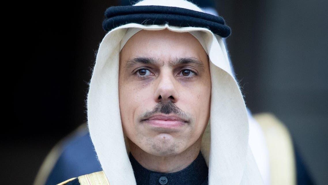 Prince Faisal bin Farhan - afp