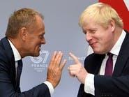 توسك: بريكست سيشكّل النهاية الحقيقية لبريطانيا