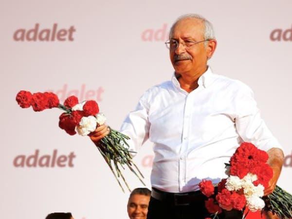 زعيم حزب الشعب التركي يوجه 7 أسئلة لأردوغان حول رسالة ترمب المهينة