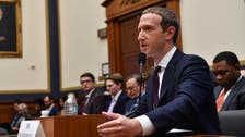 Facebook 'big' project on journalism set for this week