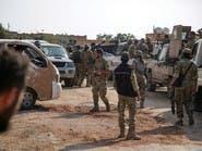 مسؤول أميركي: تركيا ارتكبت جرائم حرب وعشرات الدواعش فروا