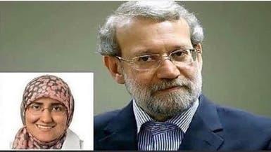 أبناء مسؤولي إيران في الخارج.. بمنح دراسية غير قانونية