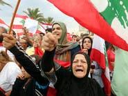 دبلوماسي غربي: حزب الله ليس مفتاح كل شيء في لبنان