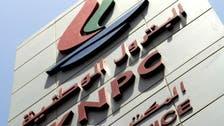 البترول الكويتية: جميع مصافينا تعمل بشكل اعتيادي