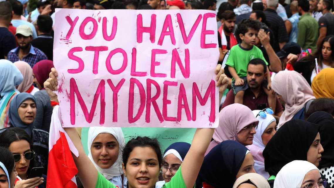 من تظاهرات لبنان(23 أكتوبر- فرانس برس)
