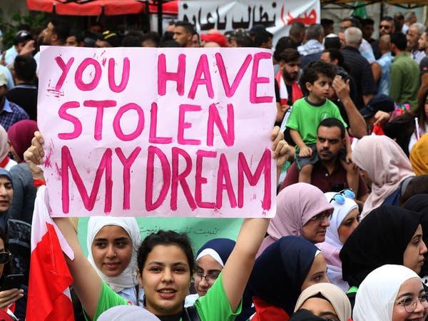 مسيرة حاشدة إلى وسط بيروت.. واشتباكات في الجنوب