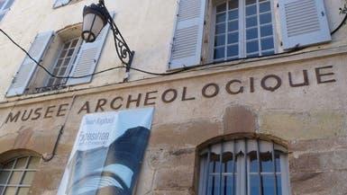 """الشرطة تقبض على""""أعزل"""".. هدد بتفجير متحف جنوب فرنسا"""