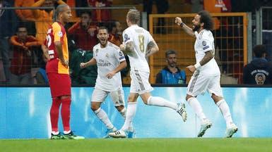 ريال مدريد يحقق فوزه الأول.. ويوفنتوس يستعيد الصدارة