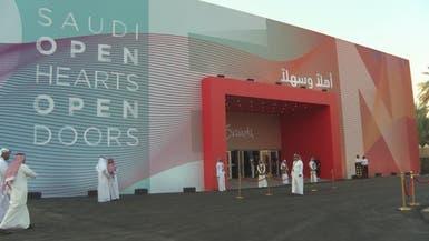 140 ألف شخص طلبوا تأشيرات سياحية للسعودية