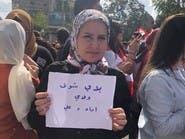 """صرخة أم موجوعة تخرق احتجاجات لبنان.. """"بدّي شوف ولدي"""""""