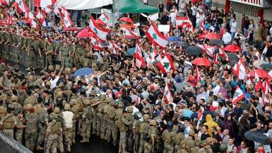 العفو الدولية: وثقنا حوادث قمع للمتظاهرين في لبنان