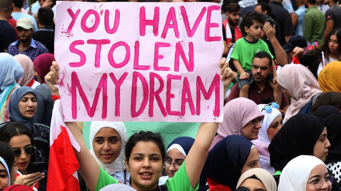 Lebanon protests Saida Sidon you have stolen my dream - AFP