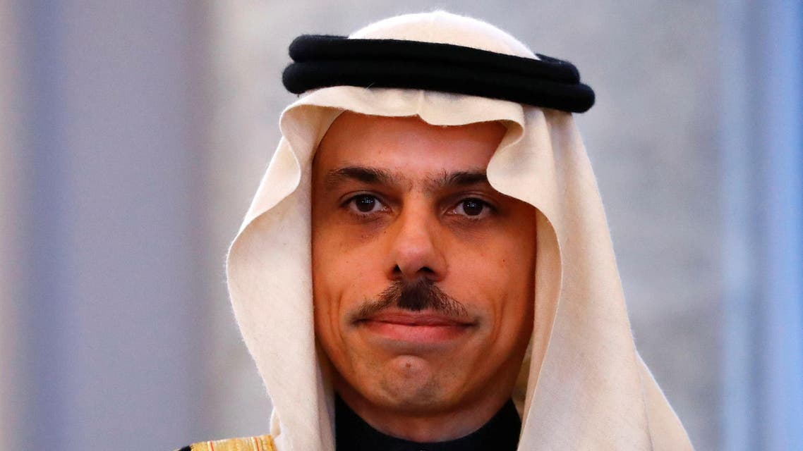 Prince Faisal bin Farhan al-Saud (AP)