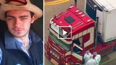 لغز الشاحنة التي وصلت إلى إنجلترا وفيها 39 جثة متحللة