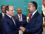 مصر: آبي أكد أن تصريحاته حول سد النهضةاجتزئت