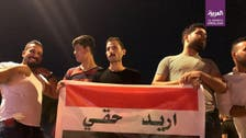 Iraqis gather in Baghdad ahead of planned mass protests