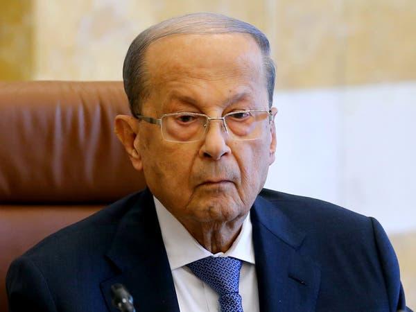 تصريح شديد اللهجة من الرئيس اللبناني بشأن عمليات تحويل الأموال للخارج