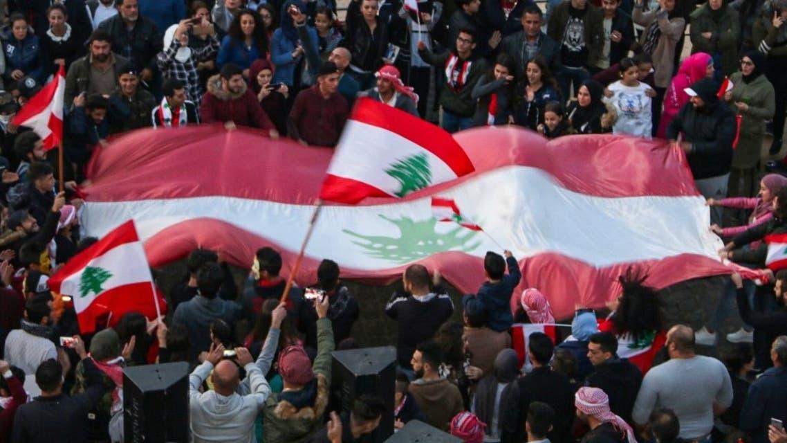 مظاهرات لبنان 23 أكتوبر فرانس برس