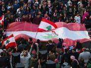 خارجية أميركا: ندعم مطالب اللبنانيين الاقتصادية