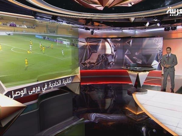 في المرمى | اتحاد جدة يهزم الوصل في البطولة العربية