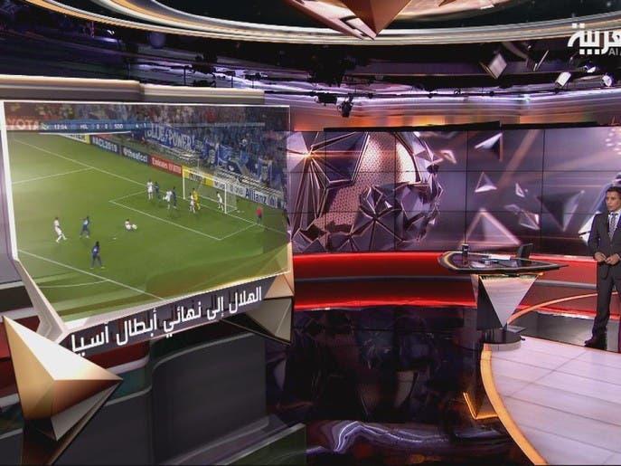 في المرمى | الهلال السعودي يتأهل إلى نهائي أبطال آسيا