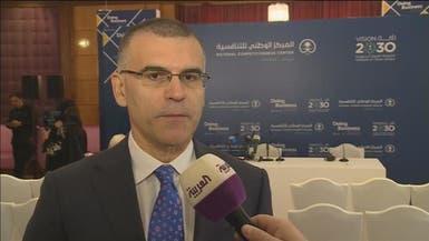 البنك الدولي: تفوق السعودية يشير إلى أن الإصلاح سريع ومؤثر