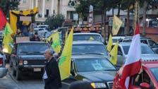 """كيف سيتأثر مستقبل """"حزب الله"""" بالانتفاضة اللبنانية؟"""
