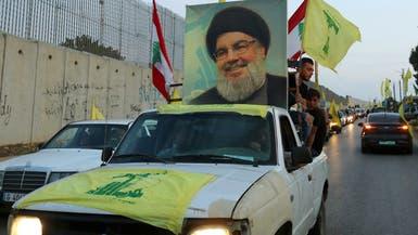 اجتماع دولي يبحث أنشطة حزب الله.. ويحاصر شبكاته